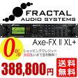 【即納可能 ポイント10倍】Fractal Audio Systems フラクタルオーディオ Axe-FxII XL+ 【送料無料】【あす楽対応_関東】【0824楽天カード分割】