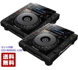 Pioneer DJ パイオニア CDJ-900NXS (CDJ-900 NEXUS 2台) Player Set【今なら 専用カバー プレゼント!】