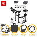 電子ドラム ローランド Roland V-Drums Portable TD-1KPX2 キャリングケース付きフルオプションセット 【キャリングケース・イス・シングルペダル・スティック・ヘッドホン・オーディオ接続ケーブル付き】【送料無料】・・・
