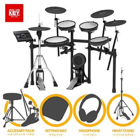 電子ドラム ローランドRoland TD-17KVX-S フルオプションセット【ハイハットスタンド/ペダル・マット・イス・スティック・ヘッドホン付き】【送料無料】