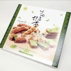 埼玉お土産さやま抹茶プライムコレクション20個入狭山茶詰合せアソート狭山みやげ埼玉みやげ