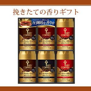 キーコーヒー ギフトセット ADA-50