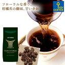 キーコーヒー トアルコ トラジャ 200g (豆) × 1個