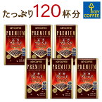 キーコーヒー VP プレミアムステージ モカブレンド(粉) 200g × 6個