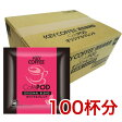 Cafe POD オリジナルブレンド お徳用100杯分 x 1箱