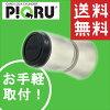 【送料無料】iNAHO(イナホ)PIQRU(LAタイプ)電子錠電気錠開錠方式/カードキー後付け開き戸用