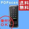popscan1