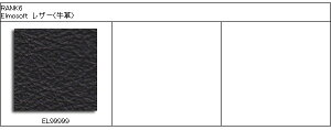 HAGホーグカピスコ8127張地ランク6/HAGCapisco8127/ホグバランスチェア北欧オフィスチェアリクライニング人間工学事務所ワーキングチェアキャスター昇降式/