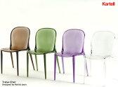 カルテル Kartell タリア チェア /Kartell Thalya Chair/屋外 椅子 Patrick Jouin(パトリック・ジュアン) /
