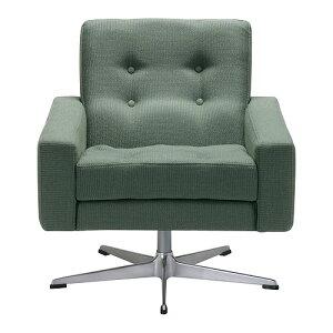 スウィッチスコールラウンジチェア【Aグループ】送料無料/SWITCHSKALLoungeChair/椅子、そふぁ、一人掛けソファ、ミッドセンチュリー、ロビー