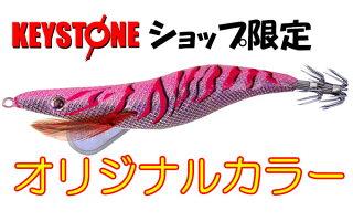 【限定カラー】キーストン(keystone)エギシャープ(egisharp)3.5号V1(17g)パープルピンクグロー赤侍【エギング、餌木】