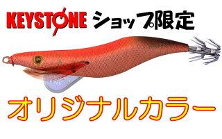 【限定カラー】キーストン(keystone)エギシャープ(egisharp)3.5号V1(17g)オジサンオレンジ【エギング、餌木】