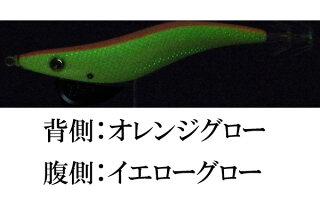 【限定】キーストン(keystone)早福型/邪道編3.5号V1(17g)イエローグローオレンジ【邪道エギ邪道エギング】