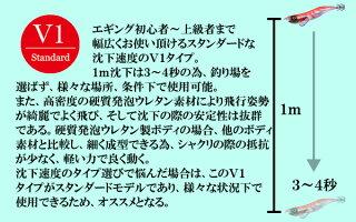【限定】キーストン(keystone)早福型/邪道編3.5号V1(17g)イエローグローレッド【邪道エギ邪道エギング】