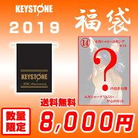 【2019福袋】(15)キーストン赤侍シャローエギングセット