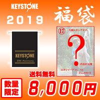 【2019福袋】(17)キーストン大園エギングセット