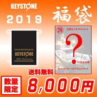 【2019福袋】(20)キーストン北瀬丸イカメタルプレミアムセット