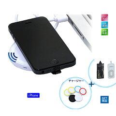 【送料無料】Qi ワイヤレス充電器 置くだけで充電 スマートフォン スマホ 充電器【チャージャー...