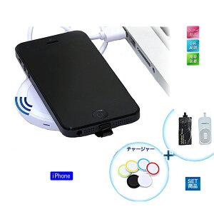 ワイヤレス充電器 ワイヤレス充電 スマホ充電器 モバイルバッテリー qi充電器 qiチャージャ…