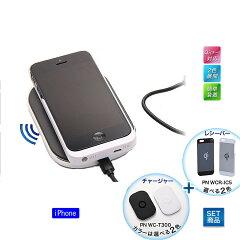 【Qi ワイヤレス充電器 置くだけで充電】スマートフォン スマホケース スマホ充電器【3コイル ...