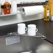 コーナー おしゃれ オシャレ シンプル デザイン ステンレス キッチン