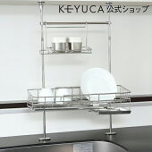 KEYUCA(���楫)B-PROP�������ƥ�ɥɥ졼�ʡ�II