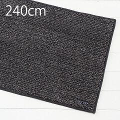 数種類のアクリル糸をミックスした柔らかい手触りKEYUCA(ケユカ) テネル キッチンマット 240c...