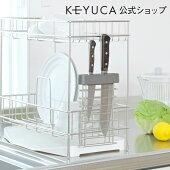 KEYUCA(ケユカ)onestoナイフホルダーフック