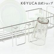 ドレイングラススタンド スタンド おしゃれ オシャレ シンプル デザイン ステンレス キッチン