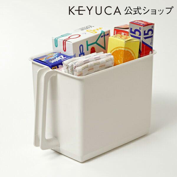 KEYUCA(ケユカ)『ハンドル付きストッカー』