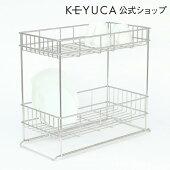 KEYUCA(ケユカ)arrotsスライドドレーナー2S