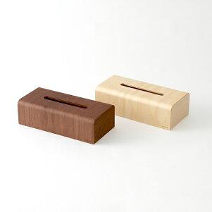 KEYUCA(ケユカ)クワミRティッシュボックス