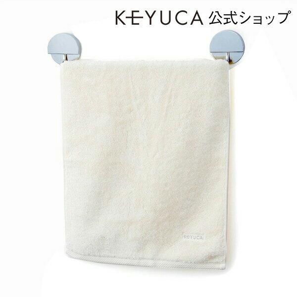 KEYUCA(ケユカ)perife『シンプルバー 40cm』