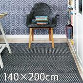リバーシブルラグノルディックコモン1552グレー140×200cm