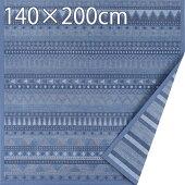 リバーシブルラグパラッゾ4031ブルー140×200cm