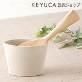 好吃飯的暖的色彩的質樸的shamoji立。立起KEYUCA(keyuka)白勺子[勺子豎立/勺子縱/時尚/時尚/modern/簡約/設計/白瓷/日本制/廚房雜類[ご飯を美味しくする溫かい色味のシンプルなシャモジ立て。KEYUCA(ケユカ) ホワイ