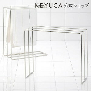 ファイン ハンガー おしゃれ オシャレ シンプル デザイン ステンレス キッチン