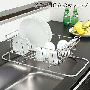 バスケット おしゃれ オシャレ シンプル デザイン ステンレス キッチン