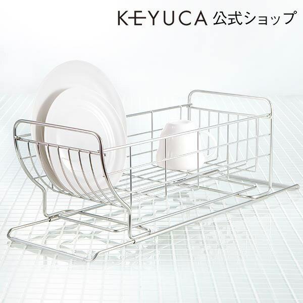 KEYUCA(ケユカ)『ネオナビオ ドレーナー』