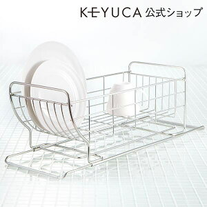 ネオナビオ ドレーナー バスケット おしゃれ オシャレ シンプル デザイン ステンレス キッチン