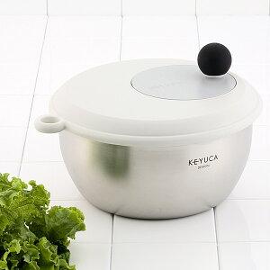 KEYUCA(ケユカ) フォーウェイ・サラダスピナー[水切り器/スピナー/サラダスピナー/野菜…