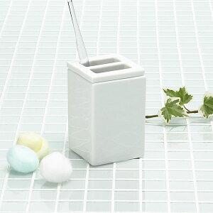 ハブラシ スタンド 歯ブラシ おしゃれ オシャレ シンプル デザイン