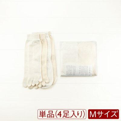 KEYUCA(ケユカ) N 4足重ね履き靴下[靴下/ソックス/レディース/むくみ/キッズ/メン…