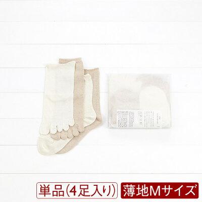 KEYUCA(ケユカ) N 薄地 4足重ね履き靴下[ルームソックス/靴下/レディース/女性用/…