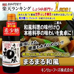 美味しさも健康もあきらめない!本格料亭の味わいを食卓に。和食全般をはじめ、メニュー数は無...