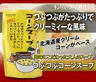 つぶつぶコーンスープ焼肉のたれキンリューフーズ