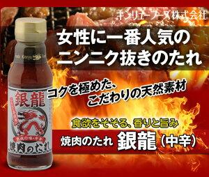 嬉しいニンニク抜き♪ホルモン鍋・ジンギスカン・麻婆豆腐・ホイコーロー・そぼろ丼・豚丼・ど...
