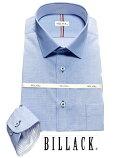 BILLACK綿100%メンズワイシャツ長袖形態安定シャツブルー刷毛目セミワイドカラービジネスお洒落着KF2044-3