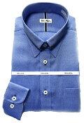 メンズワイシャツ長袖形態安定シャツブルーオックスピンホールレギュラーカラービジネスおしゃれKF2047-2