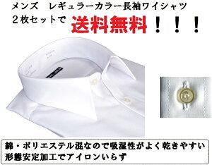 レギュラー カッターシャツ ビジネス 冠婚葬祭 リクルート